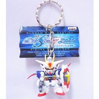 Key Chain - Mobile Suit Gundam Seed Destiny