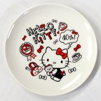 Dish - Hello Kitty