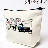 Pouch - March Comes in Like a Lion / Kiriyama Rei