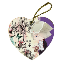 Key Chain - The Royal Tutor / Kai von Glanzreich