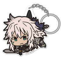 Tsumamare Key Chain - Fate/Apocrypha / Siegfried (Fate Series)