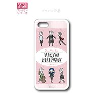 iPhone6 PLUS case - Smartphone Cover - Yuri!!! on Ice