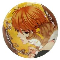 Trading Badge - BROTHERS CONFLICT / Asahina Natsume