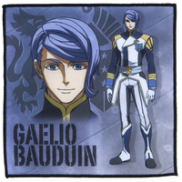 Hand Towel - IRON-BLOODED ORPHANS / Gaelio Bauduin
