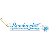Acrylic Key Chain - The Royal Tutor / Leonhard von Glanzreich