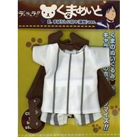 Plush Clothes - Clothes for Kumamate (No Plush) - Durarara!! / Izaya Orihara