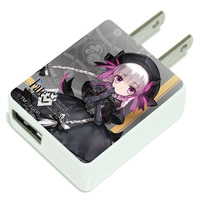 USB AC Adapter - Fate/Grand Order / Caster