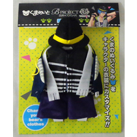 Clothes for Kumamate (No Plush) - Plush Clothes - B-Project: Kodou*Ambitious / Aizome Kento