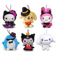 (Full Set) Key Chain - My Melody