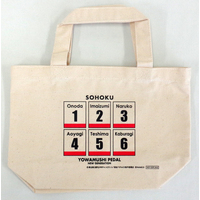 Lunch Bag - Yowamushi Pedal / Souhoku High School