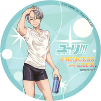 Coaster - Yuri!!! on Ice / Victor Nikiforov