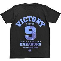 T-shirts - Haikyuu!! / Karasuno High School & Kageyama Size-M