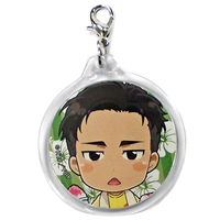 Acrylic Charm - Yuri!!! on Ice / Otabek Altin