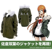Jacket - Flight Jacket - Persona5 / Sakura Futaba Size-XL