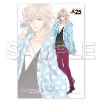 Muffler Towel - BROTHERS CONFLICT