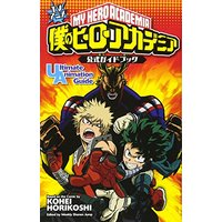 Official Guidance Book - My Hero Academia