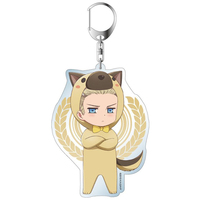 Big Key Chain - Hetalia / Germany (Ludwig)