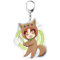 Big Key Chain - Hetalia / Italy (Feliciano)