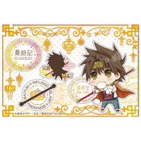 Wall Stickers - Saiyuki / Goku