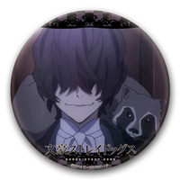 Trading Badge - Bungou Stray Dogs / Edgar Allan Poe