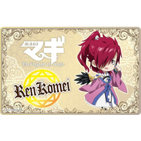 Badge - Magi / Ren Koumei