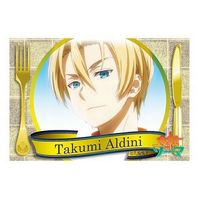 Square Badge - Shokugeki no Soma / Takumi Aldini