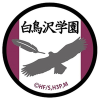 Badge - Haikyuu!! / Shiratorizawa Academy