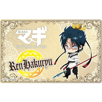 Badge - Magi / Hakuryuu Ren