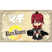 Badge - Magi / Ren Kouen