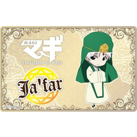 Badge - Magi / Jafar