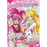 Notebook - PreCure Series / Nao & Hummy & Cure Rhythm & Cure Melody
