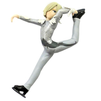 Trading Figure - Yuri!!! on Ice / Yuri Plisetsky