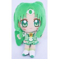 Plushie - Smile PreCure! / Cure March