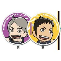 Commuter pass case - Haikyuu!! / Sawamura & Sugawara