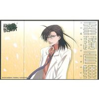 Folding Screen - Stand Pop - Saiyuki