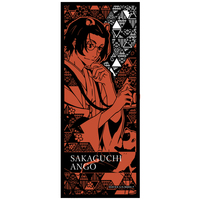 Towels - Bungou Stray Dogs / Sakaguchi Ango