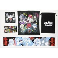 Muffler Towel - Microfiber Towel - Tissues Box Cover - Bakumatsu Rock