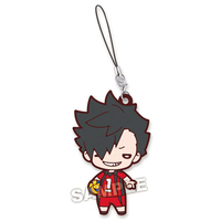 Rubber Mascot - Haikyuu!! / Nekoma High School & Kuroo