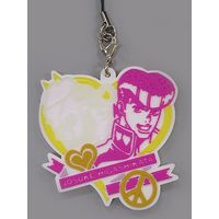 Rubber Strap - Jojo Part 4: Diamond Is Unbreakable / Kira & Jyosuke