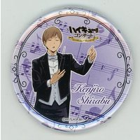Trading Badge - Haikyuu!! / Shirabu Kenjirou