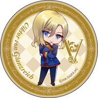 Badge - The Royal Tutor