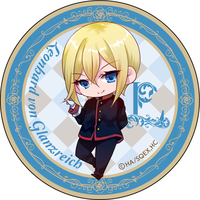 Badge - The Royal Tutor / Leonhard von Glanzreich