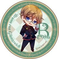 Badge - The Royal Tutor / Bruno von Glanzreich