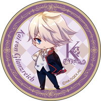 Badge - The Royal Tutor / Kai von Glanzreich