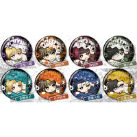 (Full Set) Trading Badge - Saiyuki