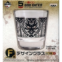 Tumbler, Glass - GOD EATER