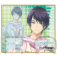 Trading Illustration Card - Band Yarouze! (Banyaro!) / Ootori Asahi (Banyaro!)