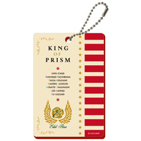 Commuter pass case - King of Prism by Pretty Rhythm