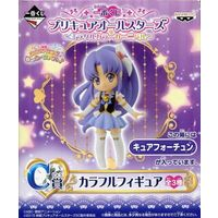 Trading Figure - PreCure Series / Cure Fortune
