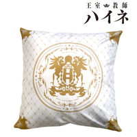 Cushion Cover - The Royal Tutor